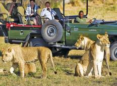 Southern Africa Discovery & East Africa by Air Tour