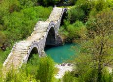 Zagoria Hiking Experiences - Trekking in Greece ( 3 Days ) Tour