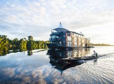 ARIA AMAZON - Expedition Cruise 7 Night - Low Water Season (June-October) Tour