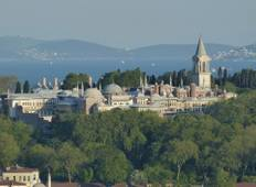 Mini Stay Istanbul - 3 days - Sirkeci Mansion Hotel Tour