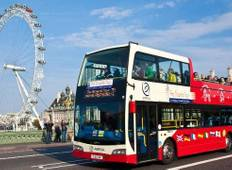 London Welcome Package 3D/2N Tour