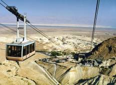 Masada and Dead Sea 3 days Tour