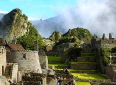 Treasures of the Incas (12 Days) Tour