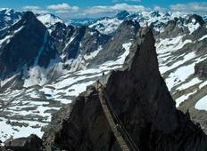 Mount Nimbus Adventure Tour