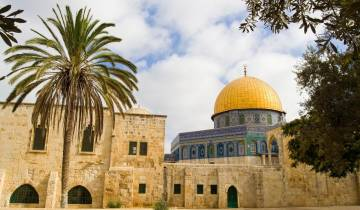 Classic Israel 3 days  Tour