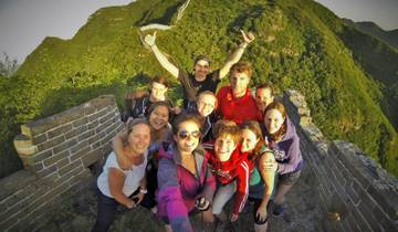 China Discovery Adventure 16D/15N (from Hong Kong) Tour