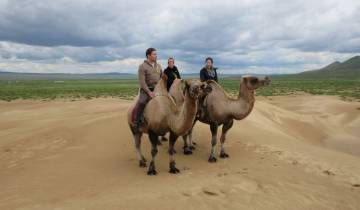 Mongolia Adventure 10D/9N Tour