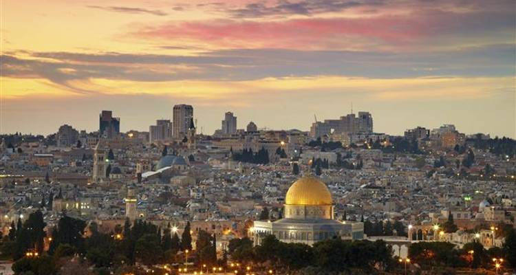 The best of Israel in 4 days - Booking Tours