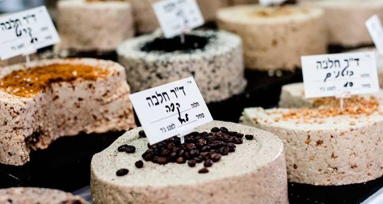 Jordan, Israel & the Palestinian Territories Real Food Adventure - Intrepid Travel