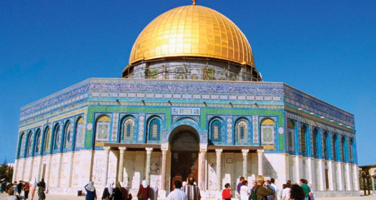 Israel Discovery (Summer 2018, 8 Days) - Insight Vacations