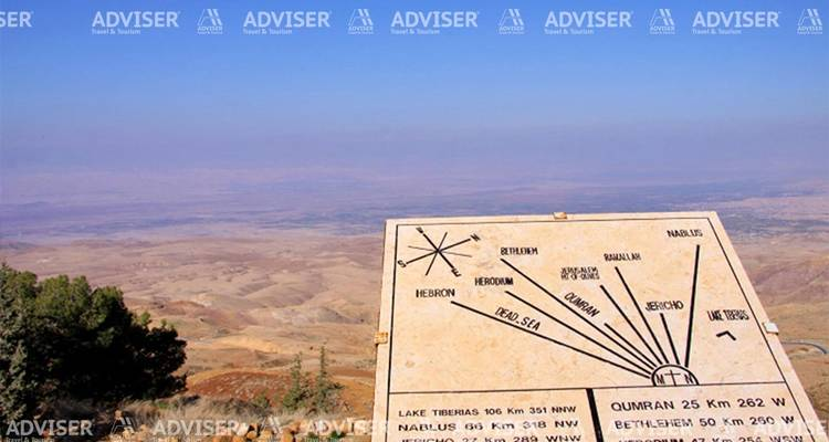 Enjoy Jordan - (Mon - Fri) - Adviser Travel & Tourism