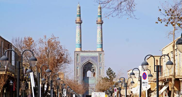 3 Days Tour of Yazd - Iran Welcomes You