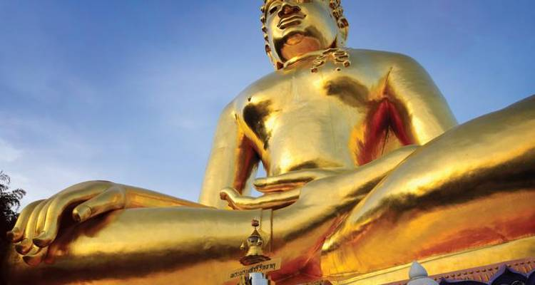 Chiang Mai & the Golden Triangle - G Adventures