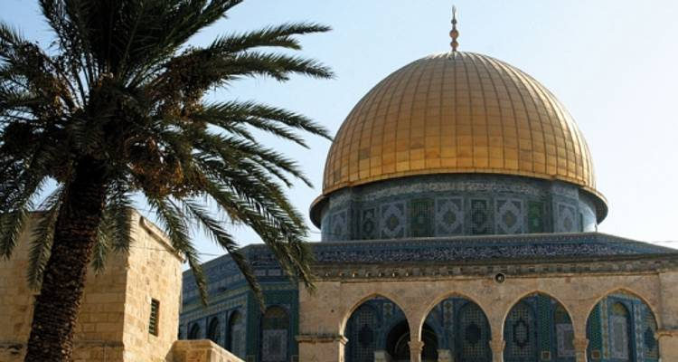 Journey Through Israel & the Palestinian Territories - Peregrine Adventures