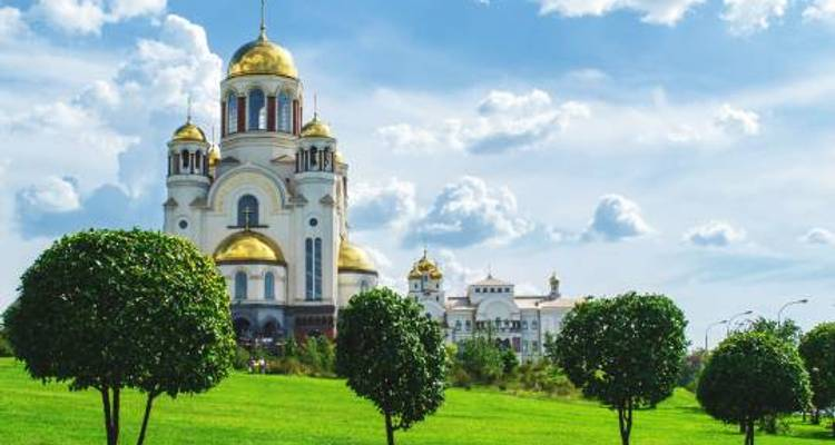 Route of the Romanovs - 10 days - On The Go Tours