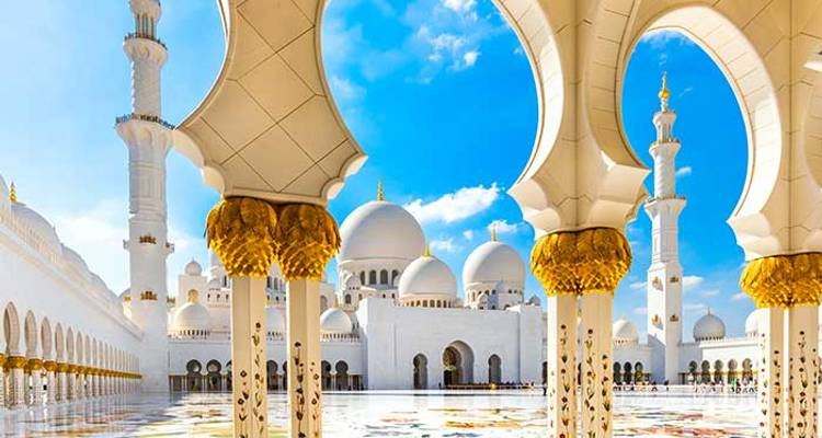 Abu Dhabi Discovery - Intrepid Travel