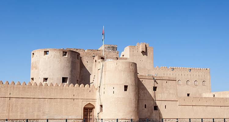 Discover Oman - Intrepid Travel