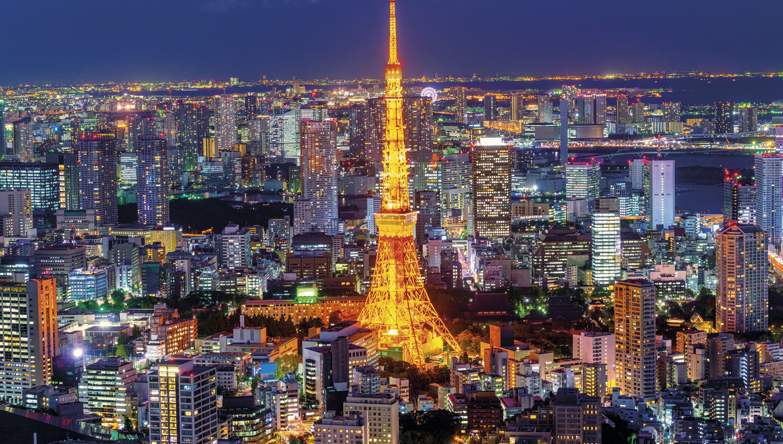 Tokyo Tour Pacakge