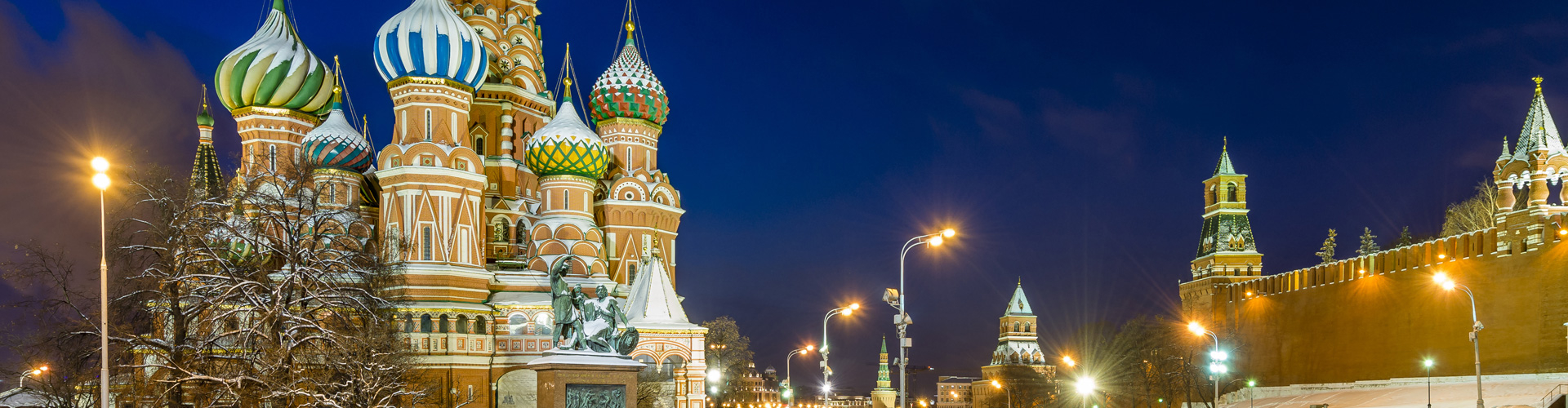 easy pace russia with christmas markets winter 2018 19 9 days - Russia Christmas